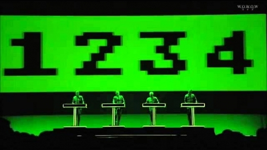 Numbers / Computer World (3-D)